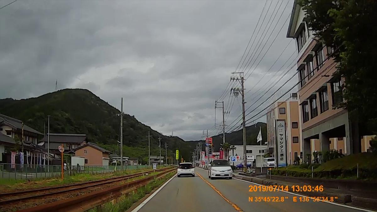 f:id:japan_route:20190908100027j:plain