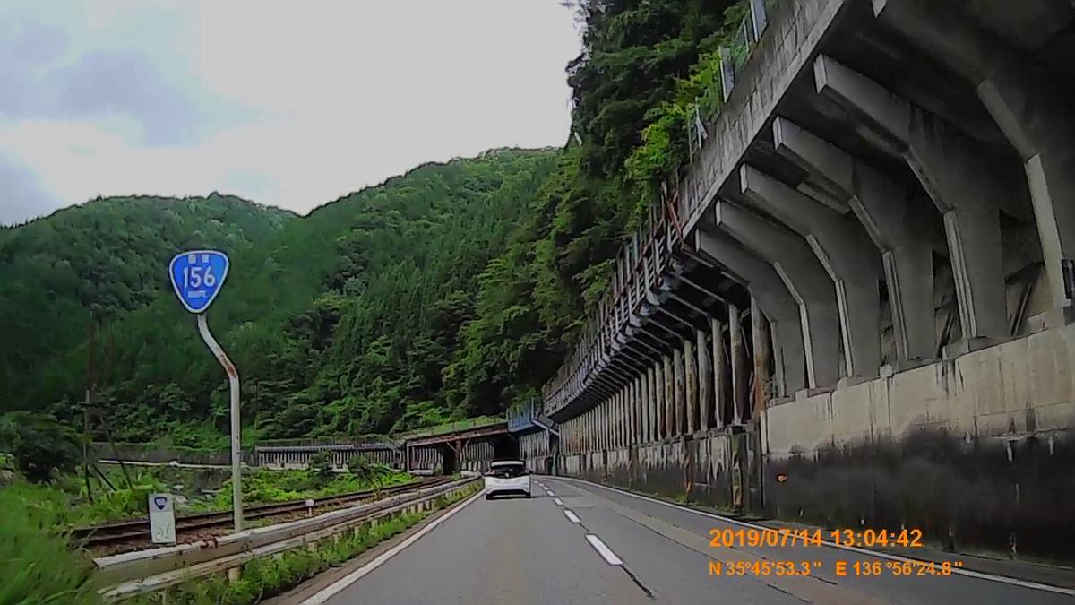 f:id:japan_route:20190908100108j:plain