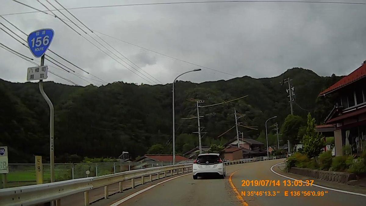 f:id:japan_route:20190908100131j:plain