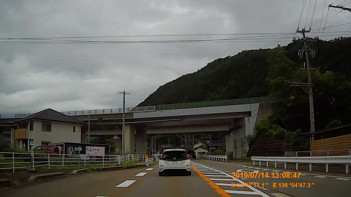 f:id:japan_route:20190908100150j:plain