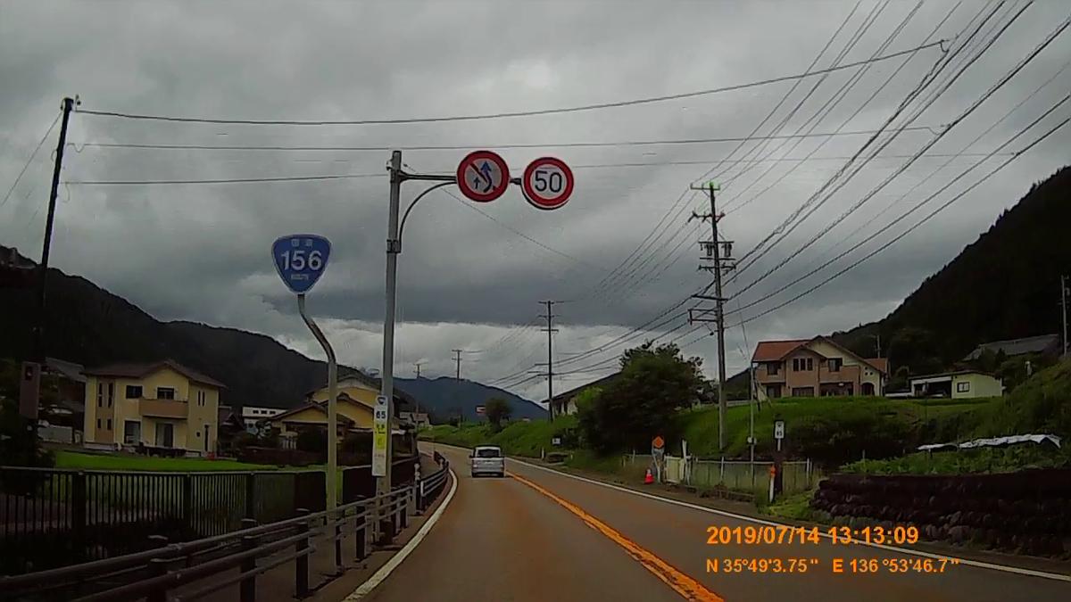f:id:japan_route:20190908100202j:plain