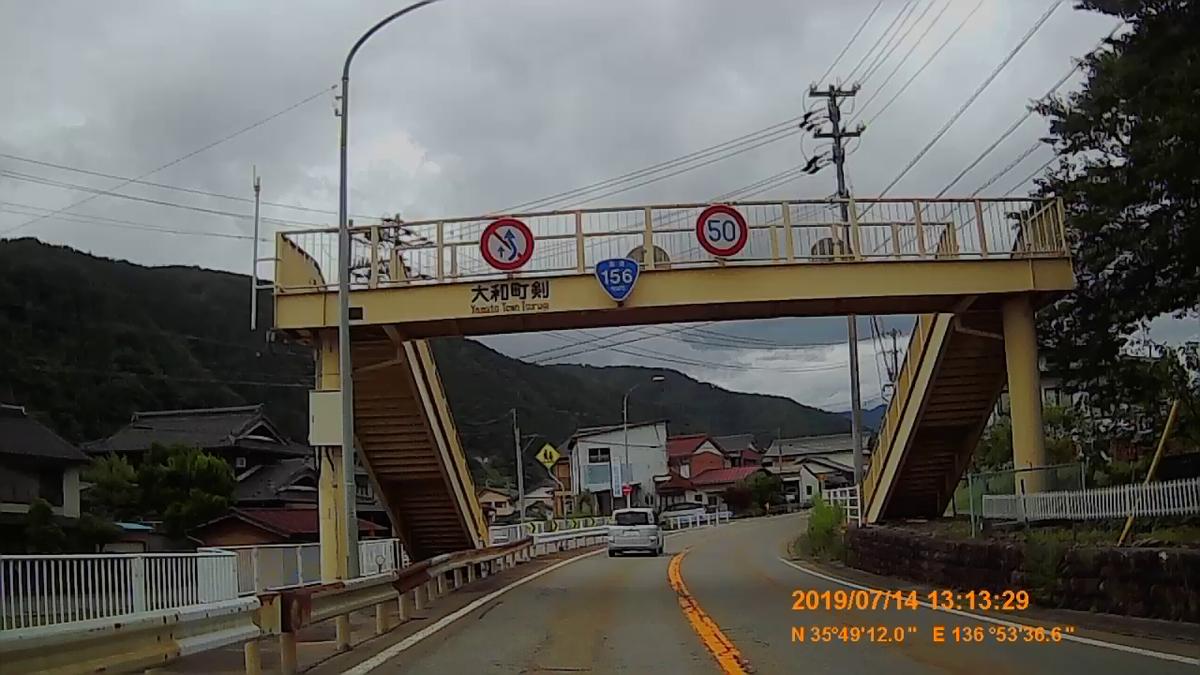 f:id:japan_route:20190908100210j:plain