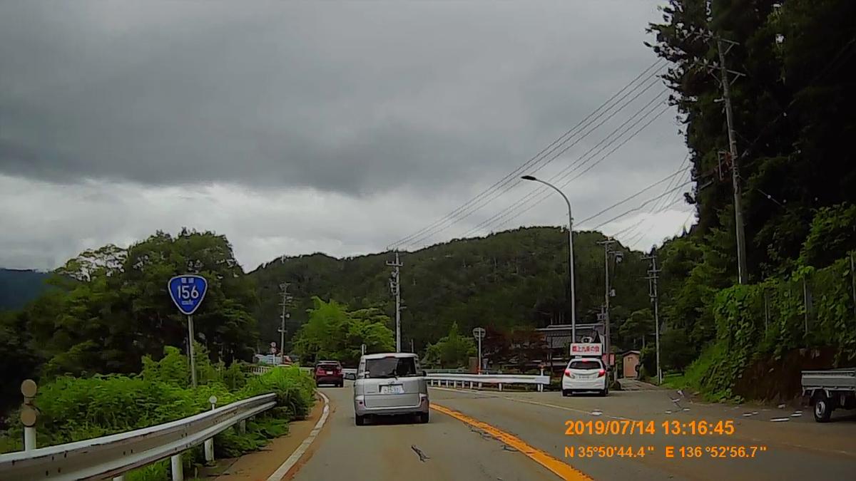 f:id:japan_route:20190908100426j:plain