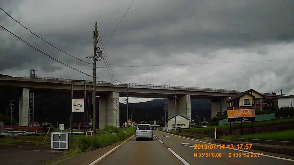 f:id:japan_route:20190908100435j:plain