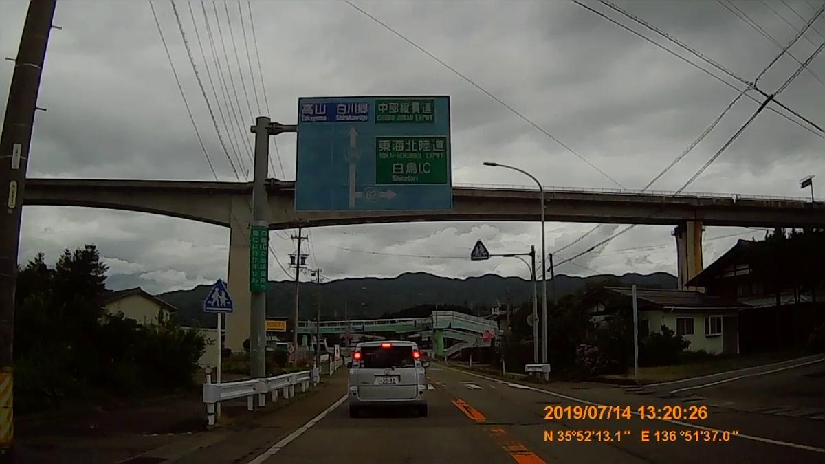 f:id:japan_route:20190908100453j:plain