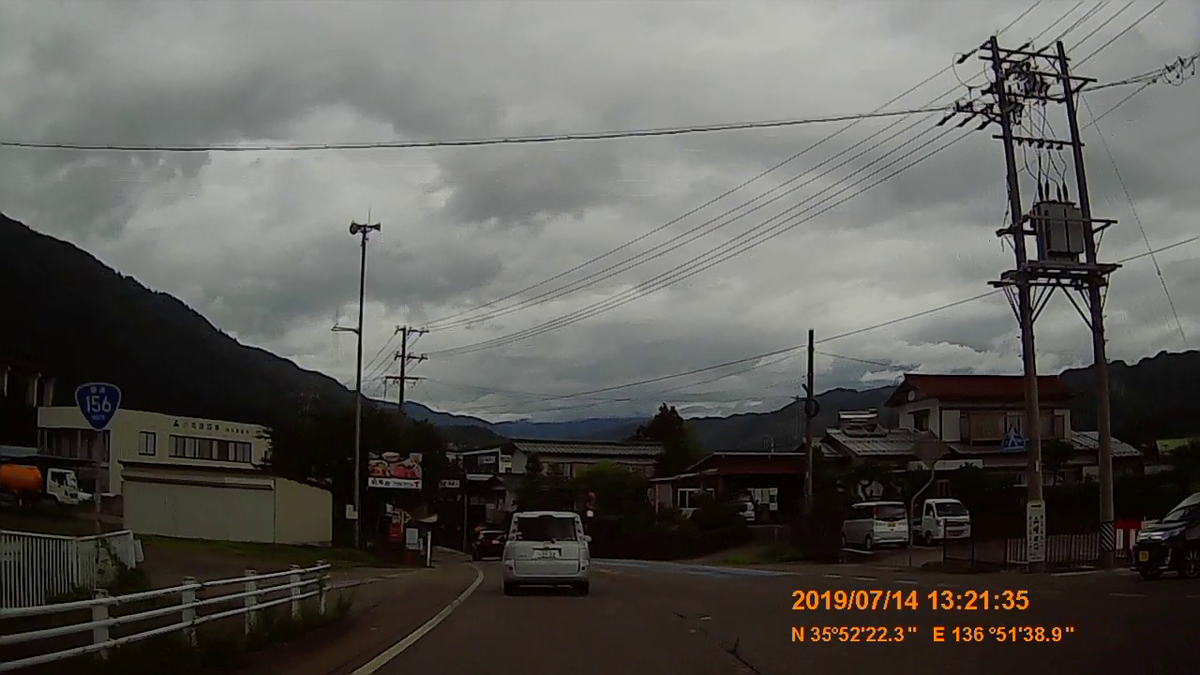 f:id:japan_route:20190908100502j:plain