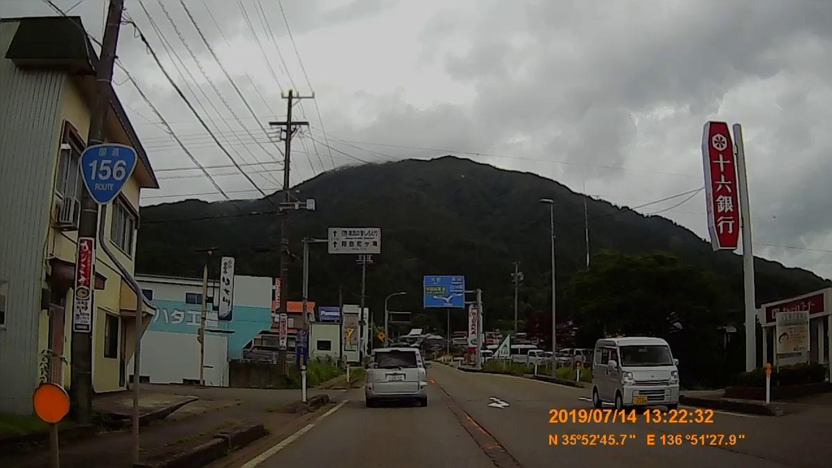 f:id:japan_route:20190908100637j:plain