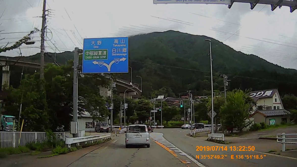 f:id:japan_route:20190908100710j:plain