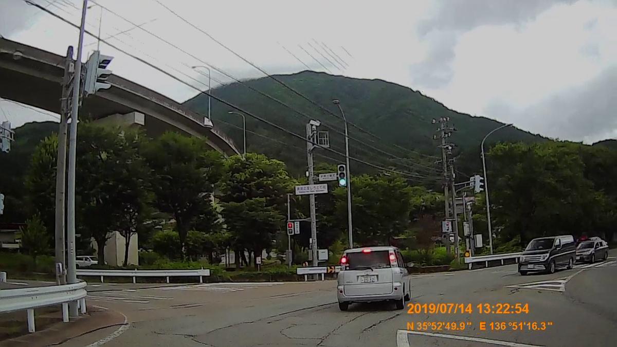 f:id:japan_route:20190908100713j:plain