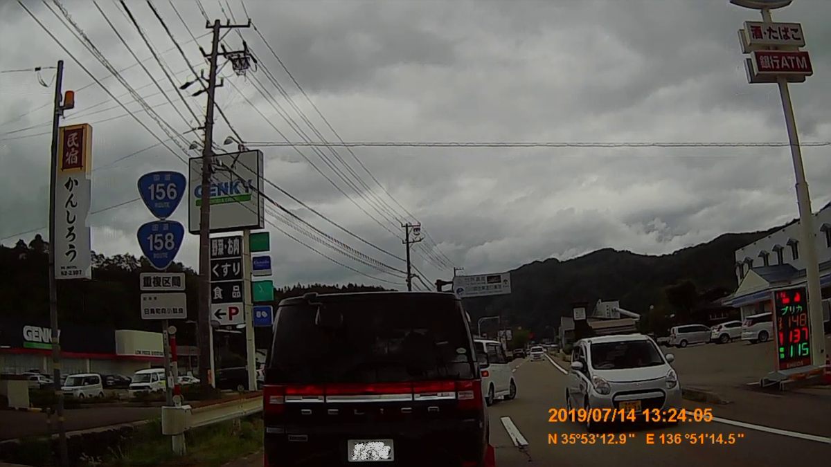 f:id:japan_route:20190908100936j:plain