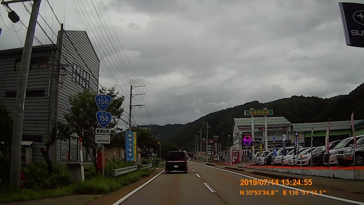 f:id:japan_route:20190908100945j:plain