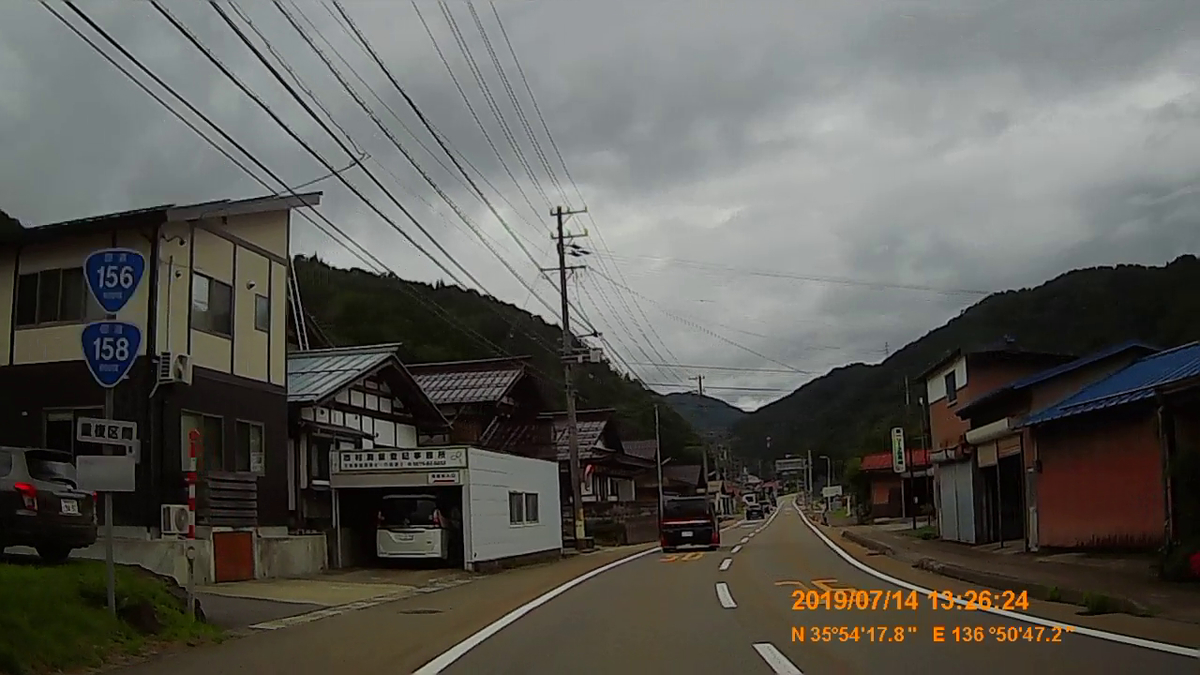 f:id:japan_route:20190908100953j:plain