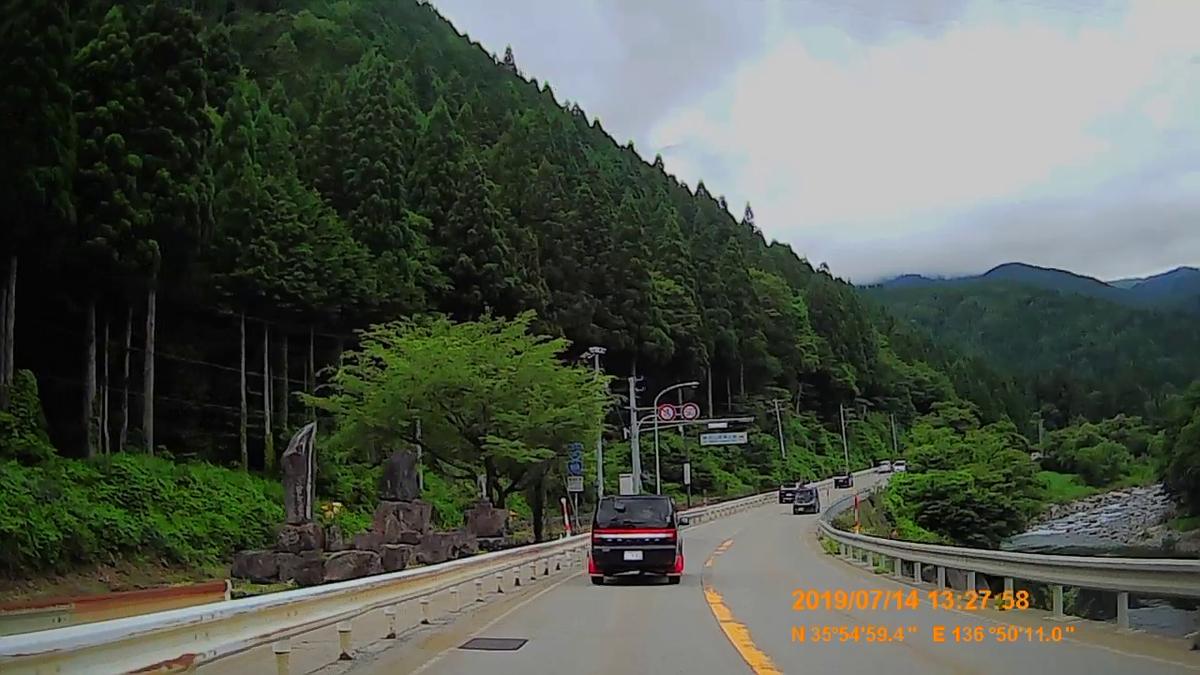 f:id:japan_route:20190908101055j:plain