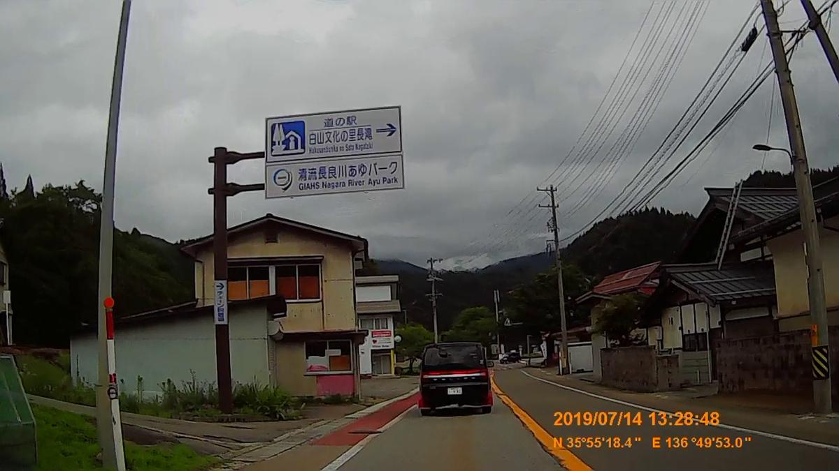 f:id:japan_route:20190908101115j:plain