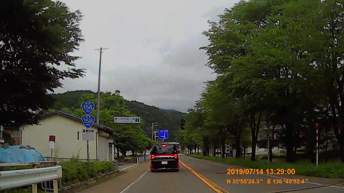 f:id:japan_route:20190908101127j:plain