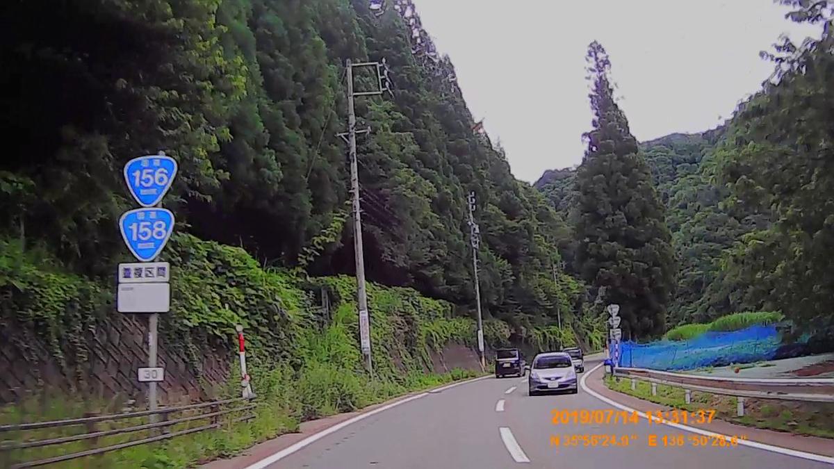 f:id:japan_route:20190908101158j:plain