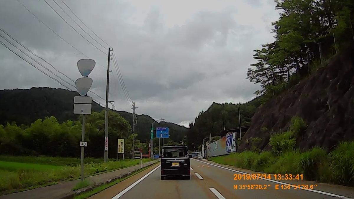 f:id:japan_route:20190908101216j:plain