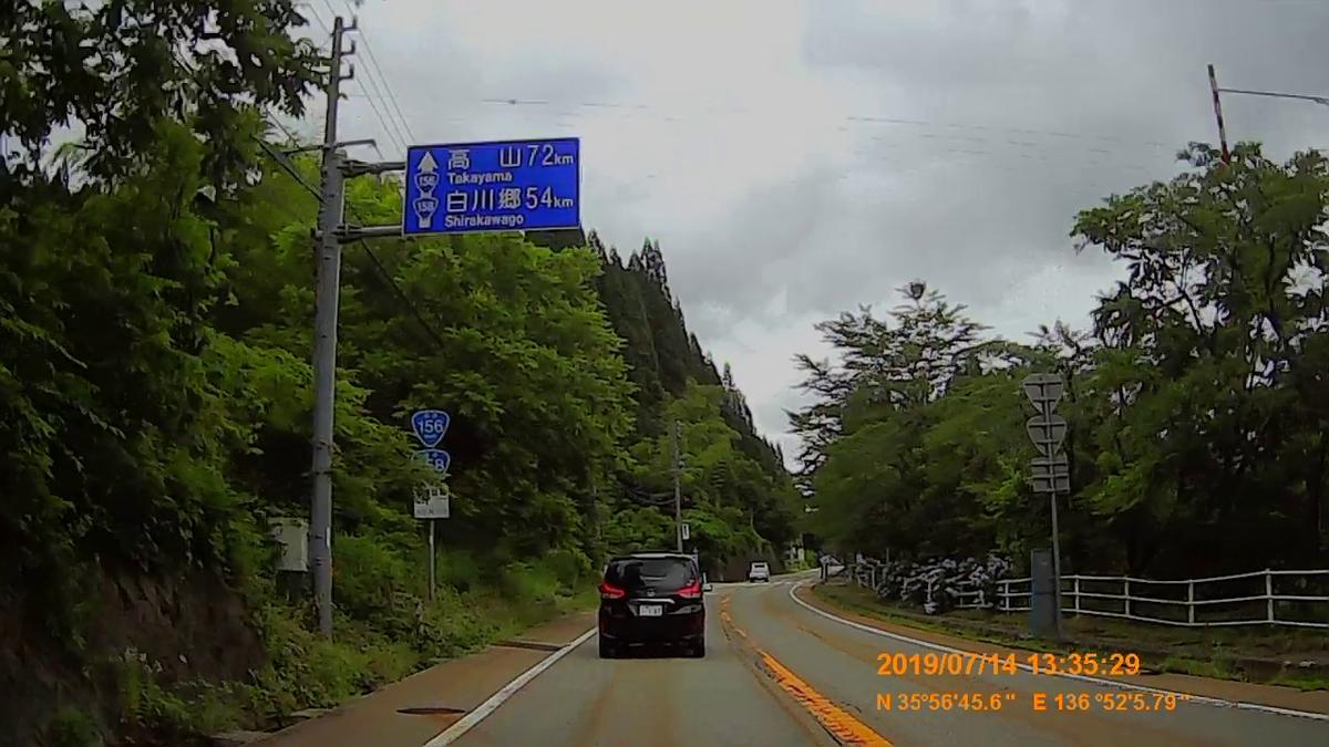 f:id:japan_route:20190908101224j:plain