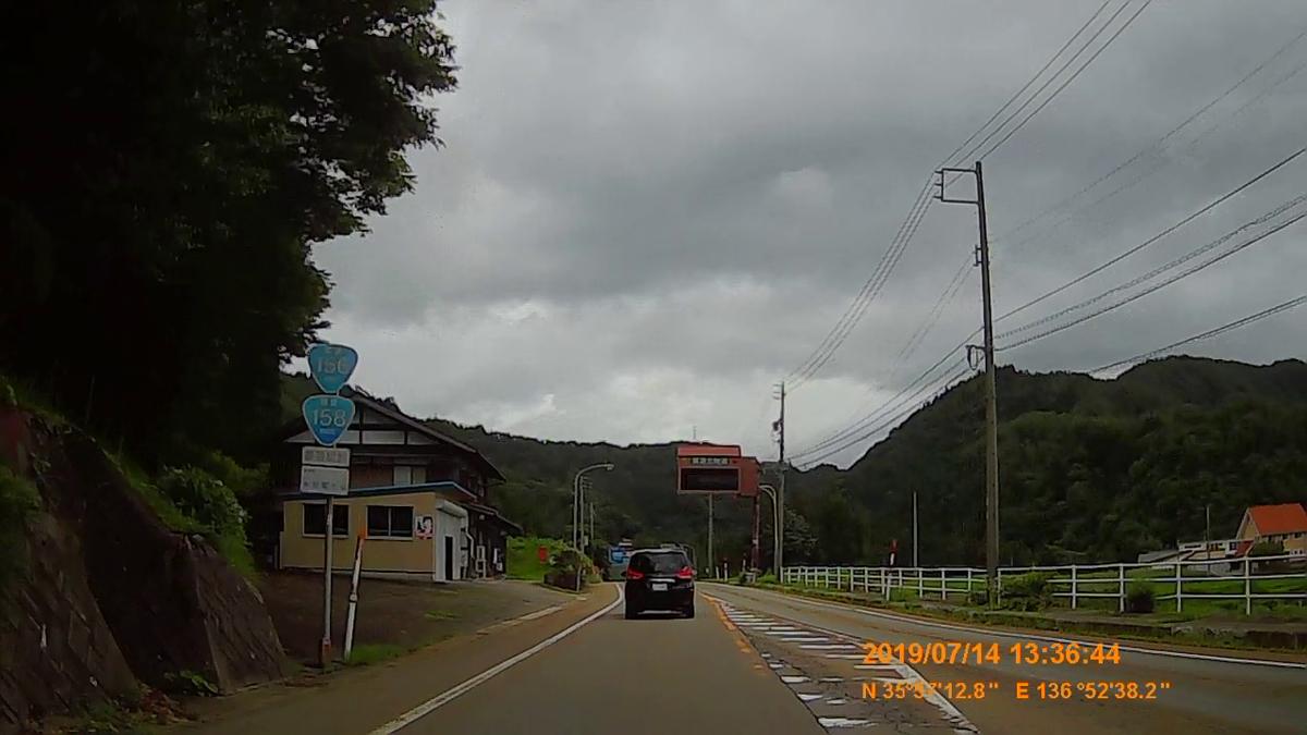 f:id:japan_route:20190908101335j:plain
