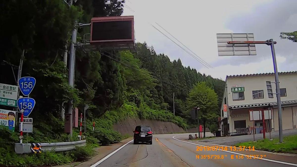 f:id:japan_route:20190908101517j:plain