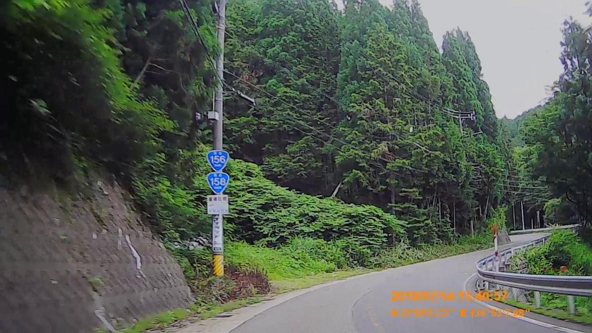 f:id:japan_route:20190908101617j:plain