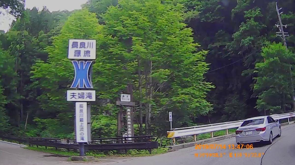f:id:japan_route:20190908101716j:plain