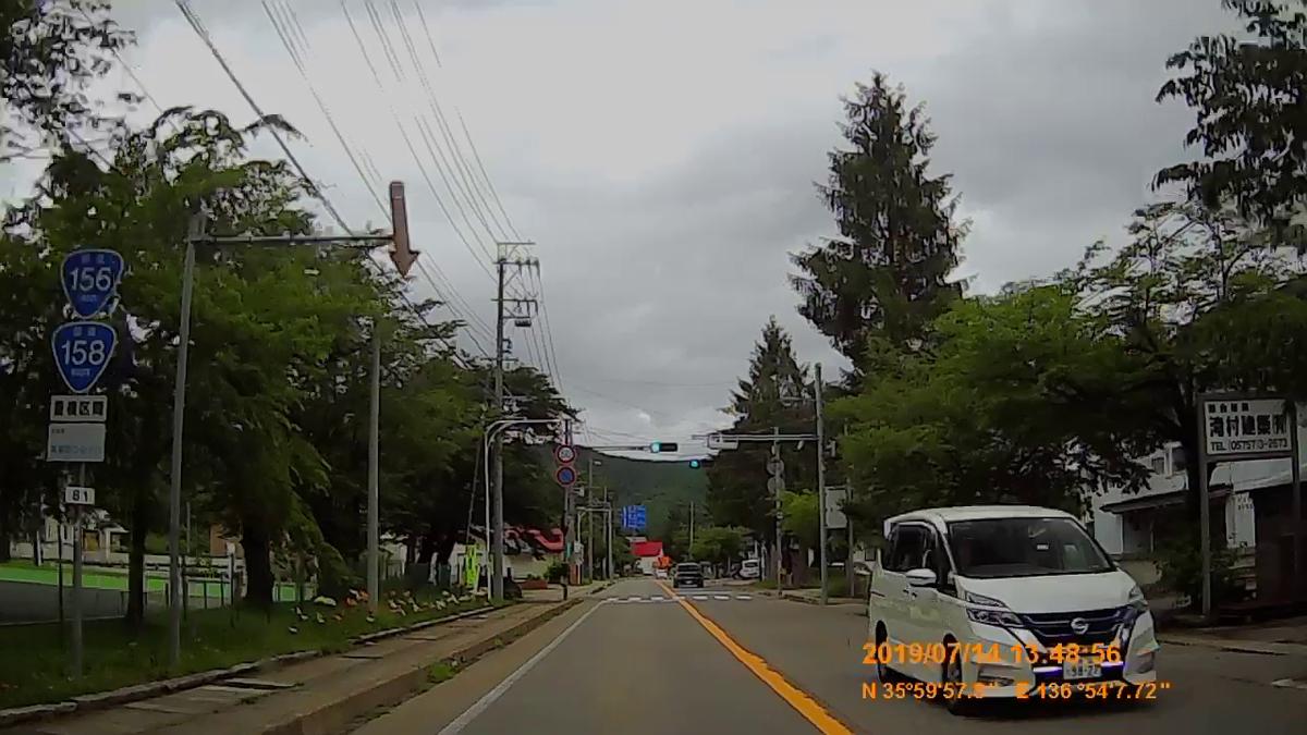 f:id:japan_route:20190908101908j:plain