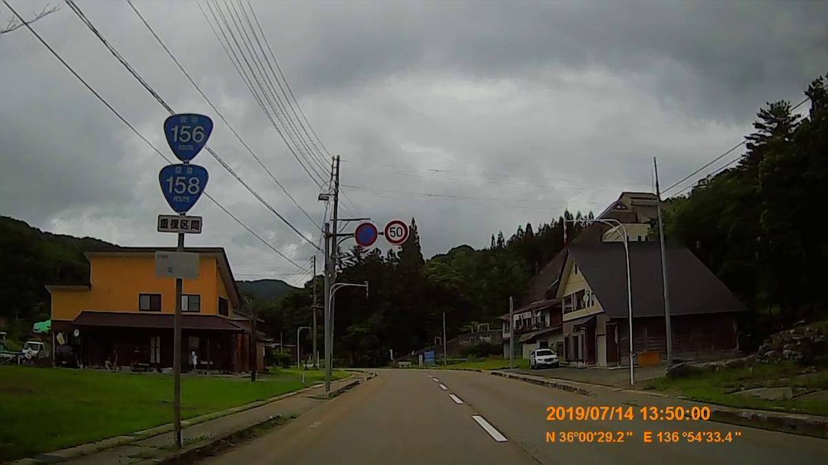 f:id:japan_route:20190908101928j:plain