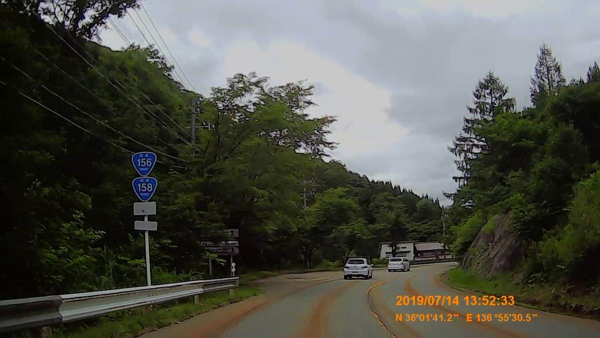 f:id:japan_route:20190908102132j:plain
