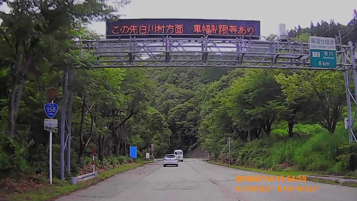 f:id:japan_route:20190908102142j:plain