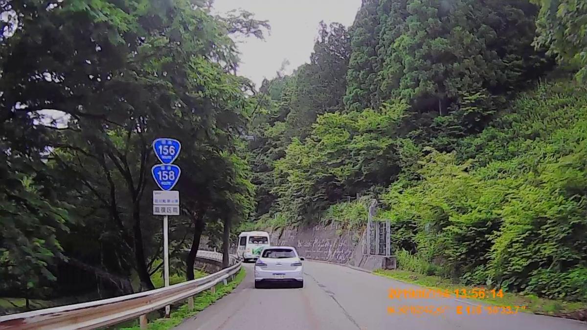 f:id:japan_route:20190908102159j:plain