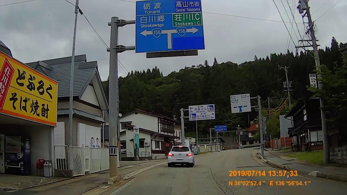 f:id:japan_route:20190908102209j:plain