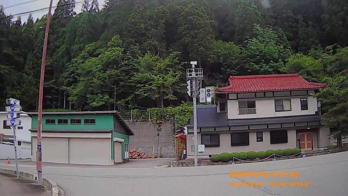 f:id:japan_route:20190908102214j:plain