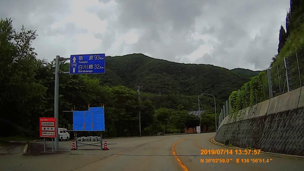 f:id:japan_route:20190908102235j:plain