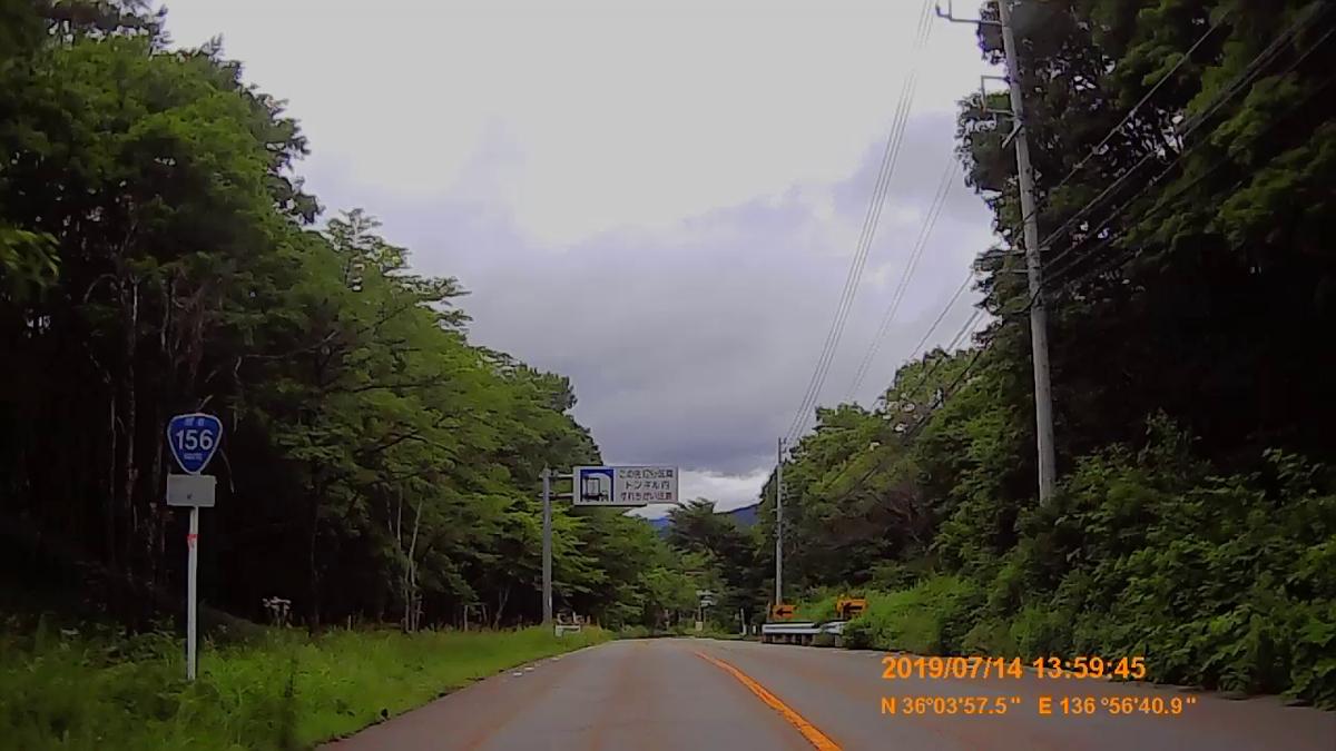 f:id:japan_route:20190908102302j:plain