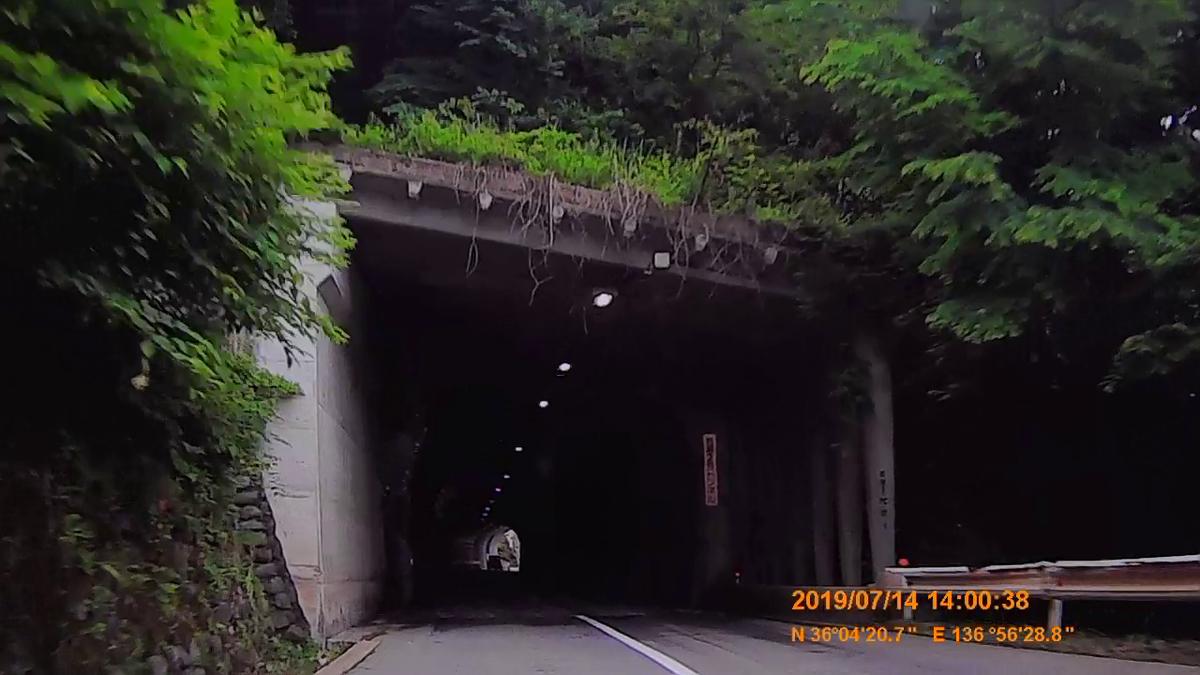 f:id:japan_route:20190908102328j:plain