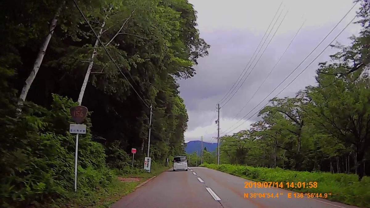 f:id:japan_route:20190908102350j:plain