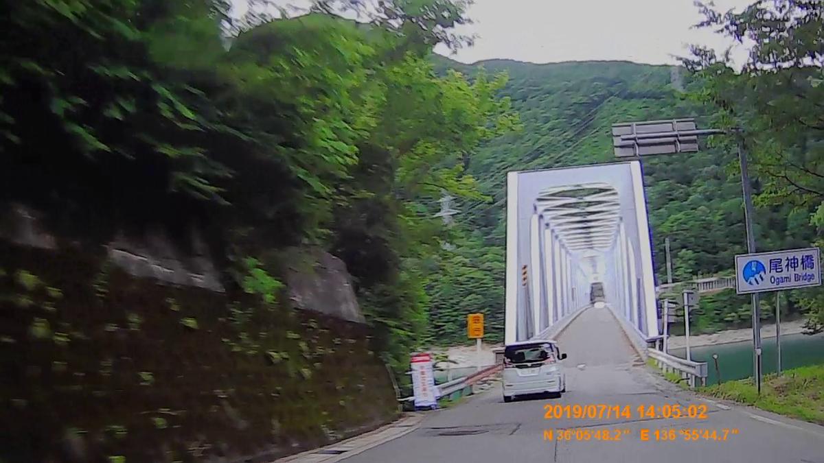 f:id:japan_route:20190908102359j:plain