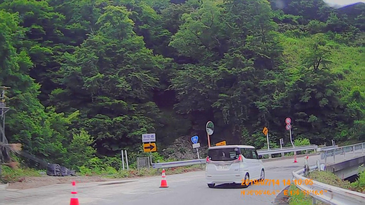f:id:japan_route:20190908102432j:plain
