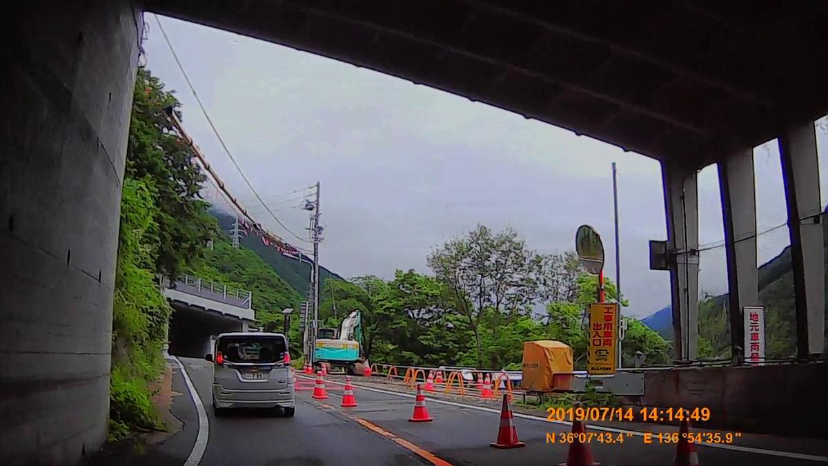 f:id:japan_route:20190908102441j:plain