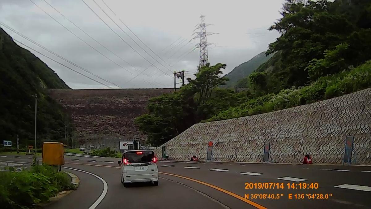 f:id:japan_route:20190908102510j:plain