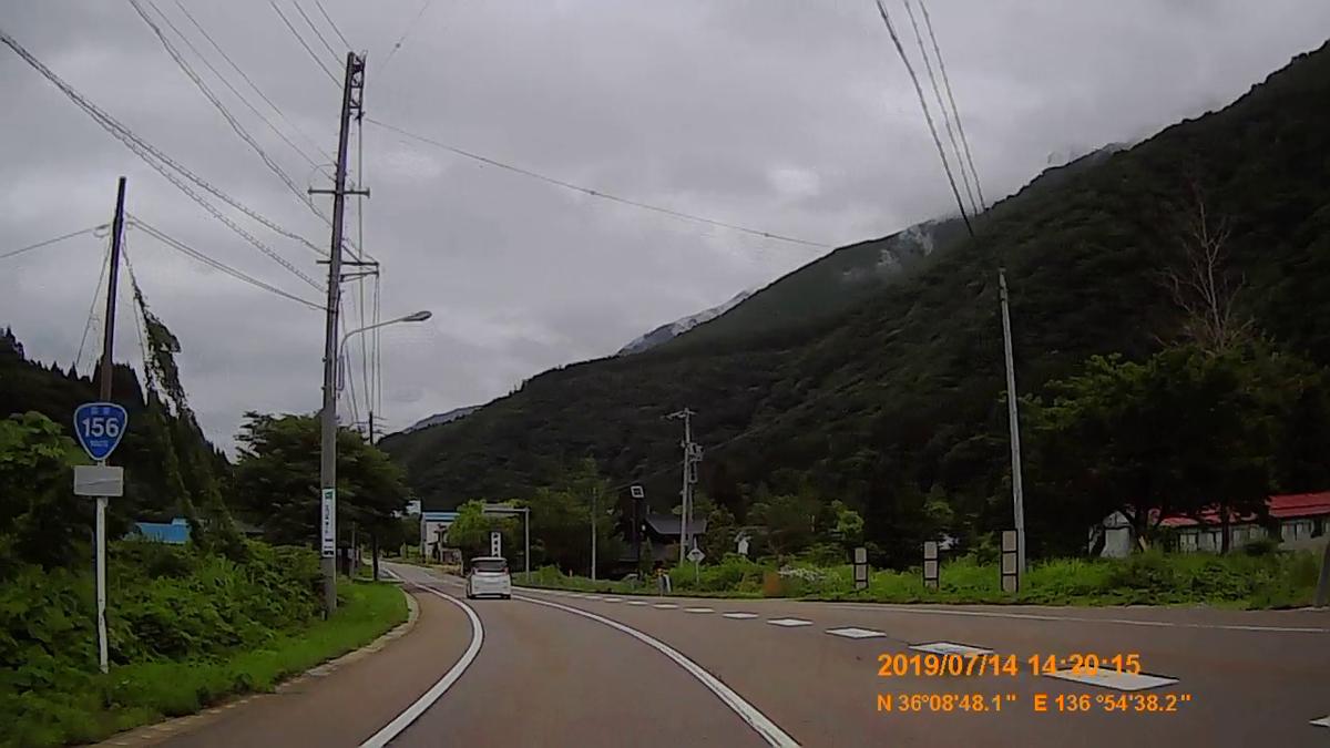 f:id:japan_route:20190908102522j:plain