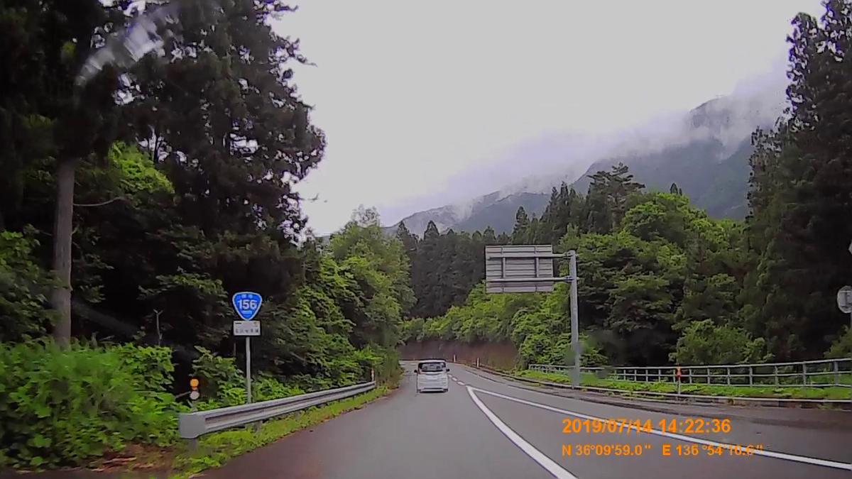 f:id:japan_route:20190908102541j:plain