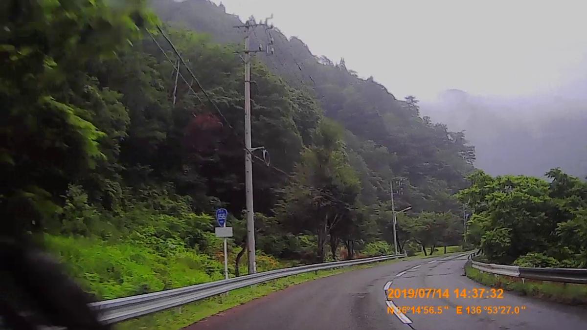f:id:japan_route:20190908102711j:plain
