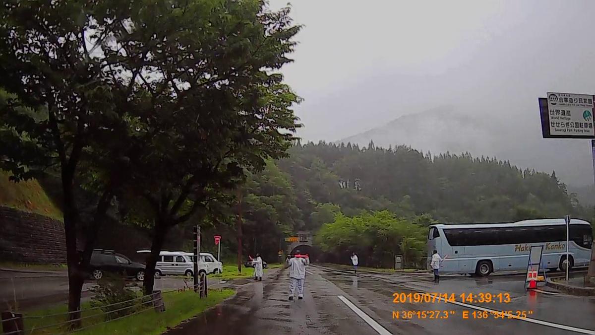 f:id:japan_route:20190908102738j:plain