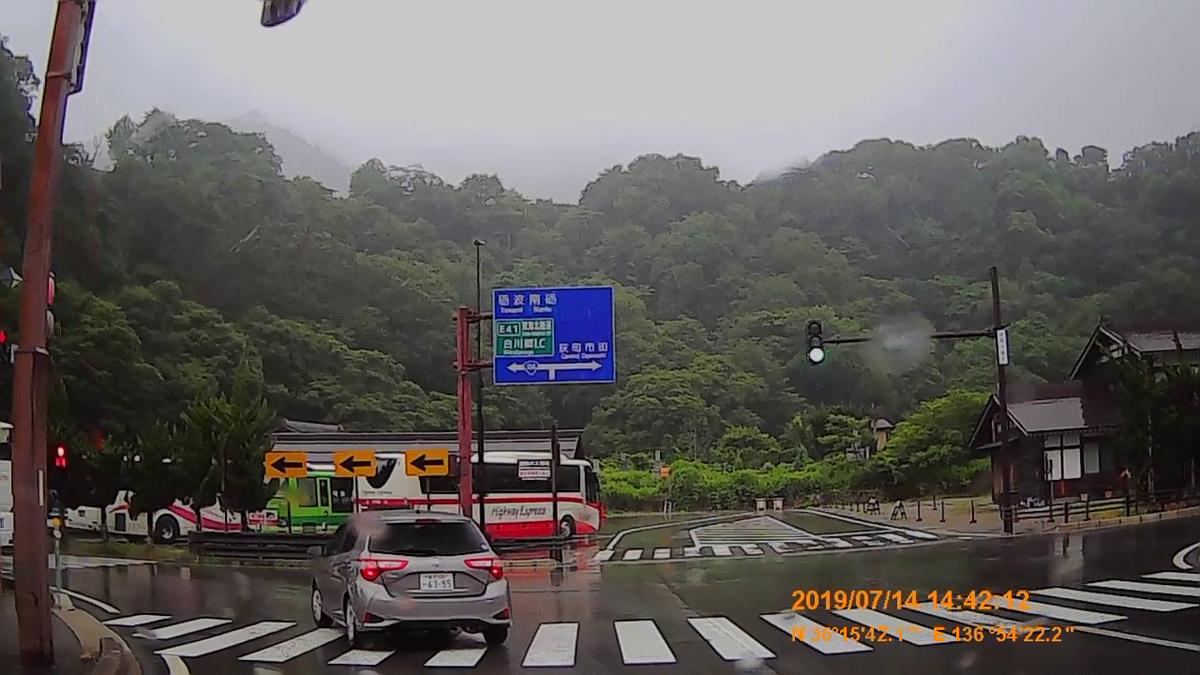 f:id:japan_route:20190908102751j:plain