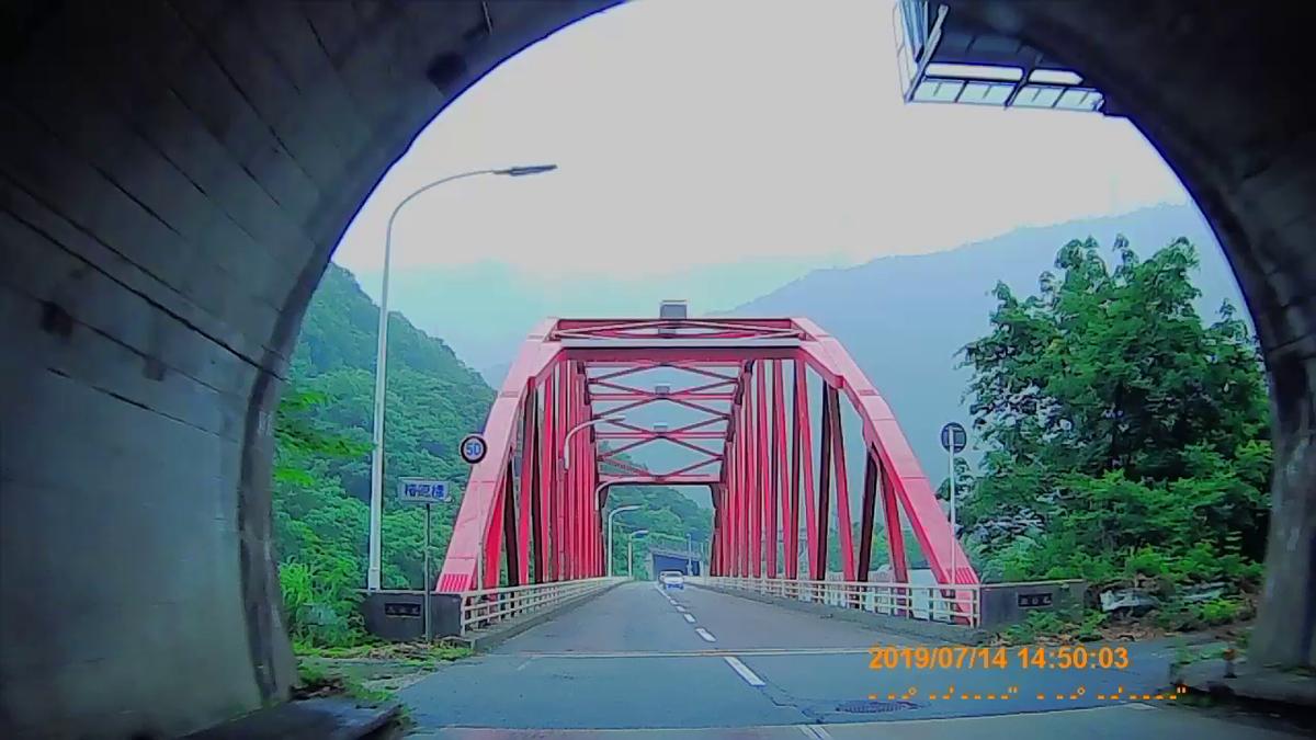 f:id:japan_route:20190908103009j:plain