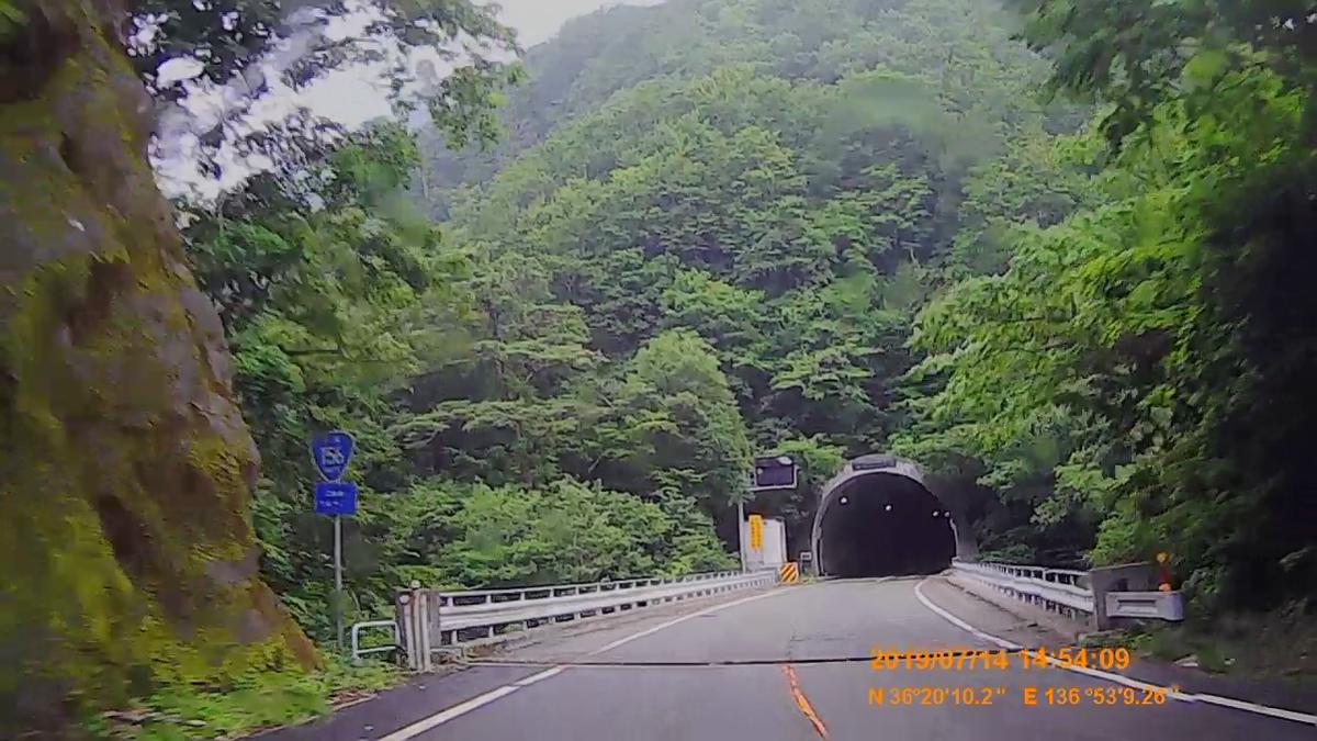 f:id:japan_route:20190908103055j:plain