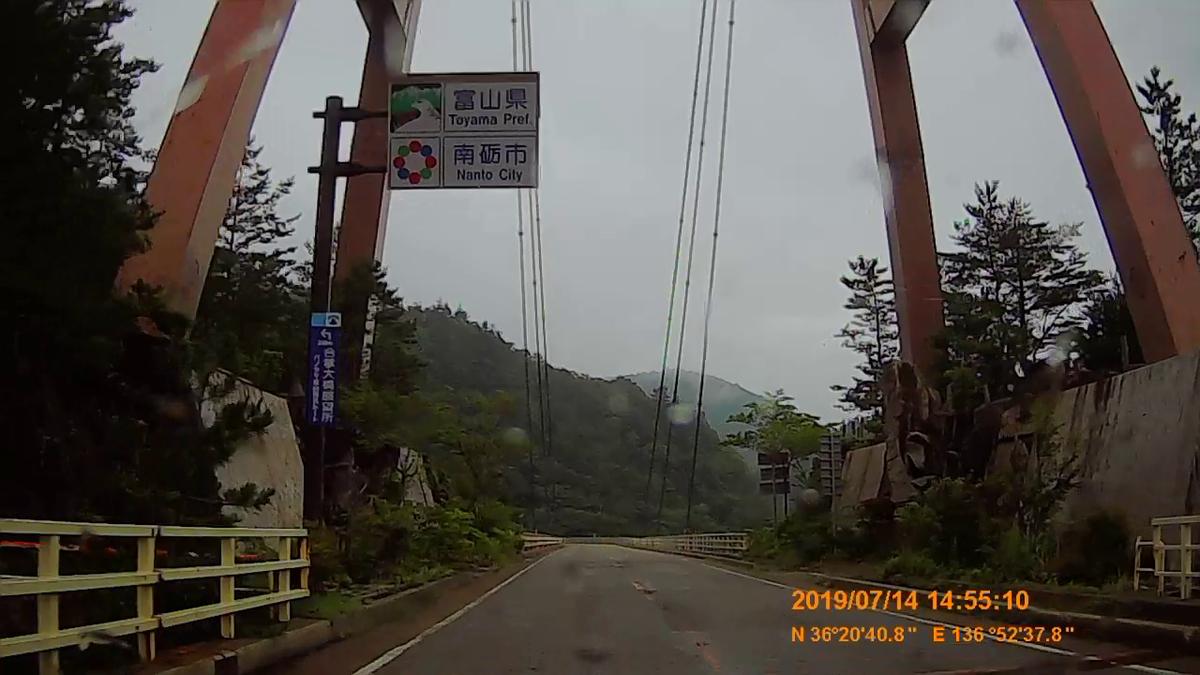 f:id:japan_route:20190908103108j:plain