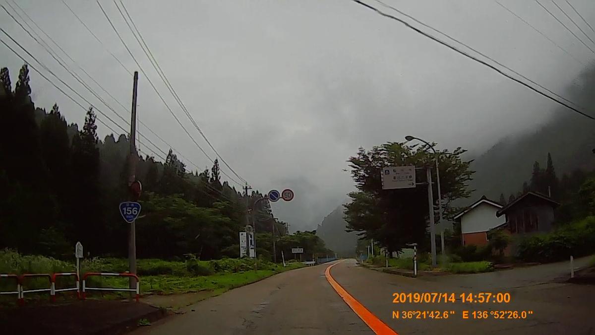 f:id:japan_route:20190908103228j:plain